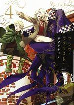Frau Faust 4 Manga