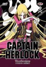 Captain Herlock - The Endless Odyssey 2 OAV