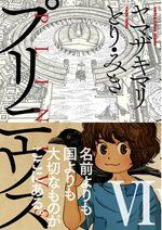 Pline 6 Manga