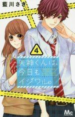 Be-Twin you & me 4 Manga