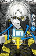 Im 8 Manga