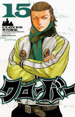 Clover 15 Manga