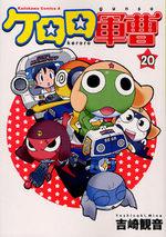 Sergent Keroro 20 Manga