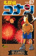 Detective Conan 67