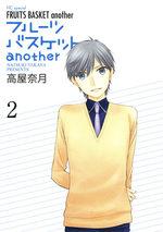 Fruits Basket Another 2 Manga