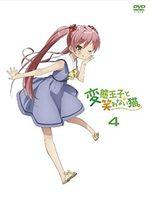 Hentai Ouji to Warawanai Neko. 4 Série TV animée