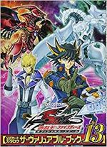 Yu-Gi-Oh : The Valuable Book # 13