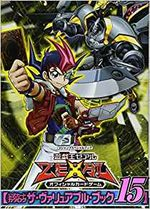 Yu-Gi-Oh : The Valuable Book # 15
