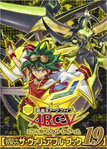 Yu-Gi-Oh : The Valuable Book # 19