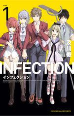 Infection 1 Manga