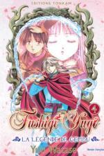 Fushigi Yûgi - La Légende de Gembu 4 Manga