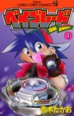Beyblade 1 Manga