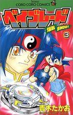 Beyblade 3 Manga