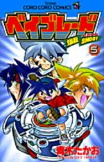 Beyblade 5 Manga