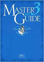 Yu-Gi-Oh Official Card Game : Master Guide 3 Fanbook
