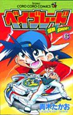 Beyblade 6 Manga