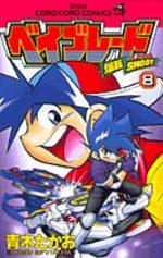 Beyblade 8 Manga