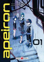 Apeiron 1 Manga