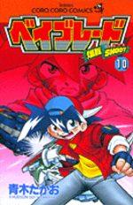 Beyblade 10 Manga