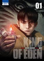 couverture, jaquette King of Eden 1