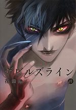 Devilsline 10