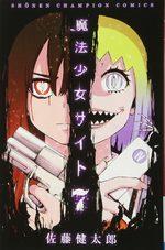 Magical girl site 7 Manga
