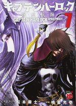 Capitaine Albator : Dimension voyage 7