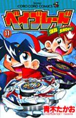 Beyblade 11 Manga