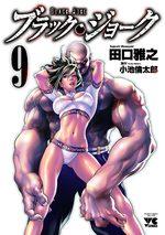 Black Joke 9 Manga