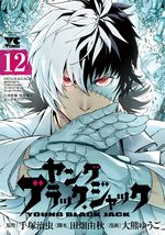 Young Black Jack 12 Manga