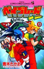 Beyblade 13 Manga