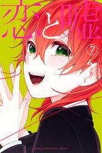 Love & Lies 7 Manga
