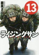 Rising sun 13 Manga