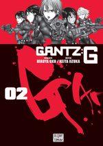 Gantz G # 2