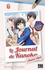 Le journal de Kanoko - Années lycée 6