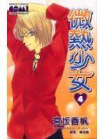 Binetsu Shojo 4 Manga