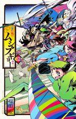 Jinbe Evolution 32 Manga