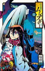 Jinbe Evolution 31 Manga