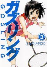 Gosling 3 Manga