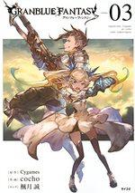 Granblue Fantasy   3 Manga