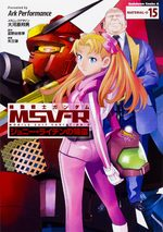Mobile Suit Gundam MSV-R - Johnny Ridden no Kikan 14 Manga