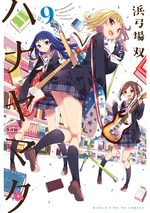 Hanayamata 9 Manga