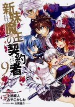 The testament of sister new devil 9 Manga