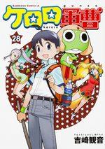 Sergent Keroro 28 Manga