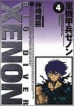 Bio Diver Xenon 4