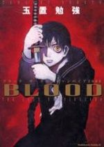 Blood - The Last Vampire 1 Manga