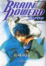 Brain Powerd 1 Manga