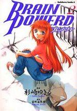 Brain Powerd 2 Manga