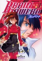Brain Powerd 3 Manga