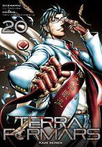 Terra Formars 20